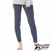 PolarStar 中性 保暖長褲(內穿)『深藍』 P19435 戶外│休閒│登山│露營│機能│刷毛│內著