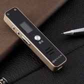 現代之專業高清降噪微型錄音筆高清遠距降噪聲控正品超長迷你MP3『新佰數位屋』