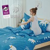 《M001》3M吸濕排汗專利技術5尺標準雙人床包枕套+舖棉涼被組(台灣製)床單/空調被/四季被