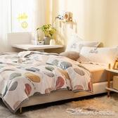毛毯被子加厚冬季珊瑚絨毯子床單學生宿舍單人法蘭絨辦公室午睡毯YYJ 快速出貨