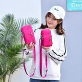 手機包手機包女斜背包2019韓版迷你小包包夏天裝手機袋掛脖零錢包豎 爾碩