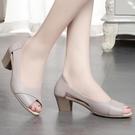 魚口鞋 2021夏季新款粗跟百搭舒適軟底中跟女鞋媽媽涼鞋中年婦女士魚嘴鞋 韓國時尚週 免運