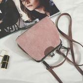 日韓新款條絨夾口包迷你手機包復古小包貝殼包單肩斜背包女包快速出貨