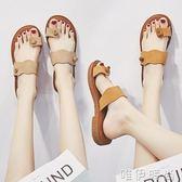 夾腳拖鞋 平底拖鞋女夏外穿新款韓版學生百搭套趾拖鞋室外沙灘夾腳涼拖 唯伊時尚