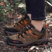 徒步旅游透氣防水防滑戶外登山鞋xx7101【雅居屋】