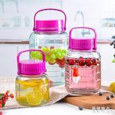 加厚玻璃泡酒瓶帶龍頭家用密封釀酒泡菜壇子藥酒罐酵素桶CC3523『美好時光』
