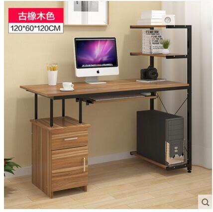 億家達 簡易台式電腦桌台式桌家用寫字台帶書櫃組合桌簡約辦公桌