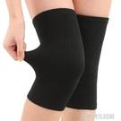 護膝保暖男女士老寒腿老人關節夏季薄款膝蓋炎運動空調房四季護漆