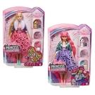 《 MATTEL 》芭比娃娃公主豪華裝(隨機出貨) / JOYBUS玩具百貨