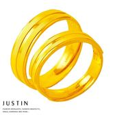 Justin金緻品 獨家 黃金對戒 純金誓約 男女對戒 金飾 黃金戒指 9999純金 情人對戒 結婚金飾
