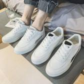 男青年小白鞋繫帶休閒韓版板鞋潮流港風街拍男潮鞋子    琉璃美衣