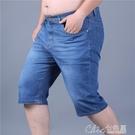 五分褲男 彈力薄款大號牛仔褲男夏季加肥加大碼5分褲寬鬆直筒胖人肥佬短褲 【全館免運】