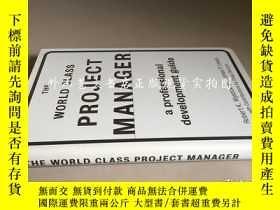 二手書博民逛書店the罕見world class project manager