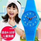 兒童手錶 百聖牛手錶電子錶女孩小學生手錶指針式兒童手錶男孩防水可愛男童 薇薇