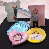 韓版折疊小鏡子隨身化妝鏡便攜式迷你梳妝鏡