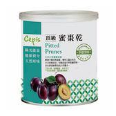 Cepis│頂級蜜棗乾250g