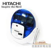 【佳麗寶】-(HITACHI日立)超強力吸塵器【CV-AM14BL】