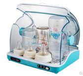 新生兒消毒鍋嬰兒奶瓶消毒器帶烘幹紫外線寶寶消毒櫃igo 西城故事