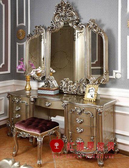 [紅蘋果傢俱] F133D 洛克思瑞系列 新古典 法式 歐式 化妝台 梳妝台 妝鏡 化妝椅