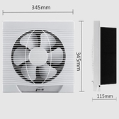 排氣扇 換氣扇10寸廚房窗式排風扇排油煙家用衛生間強力墻壁抽風機