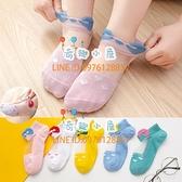 5雙女童水晶玻璃絲襪純棉超薄透氣短襪寶寶冰絲襪公主【奇趣小屋】