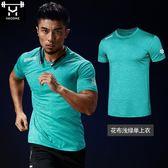 夏季跑步短袖寬鬆彈力透氣訓練上衣健身速干衣運動t恤男 萬聖節