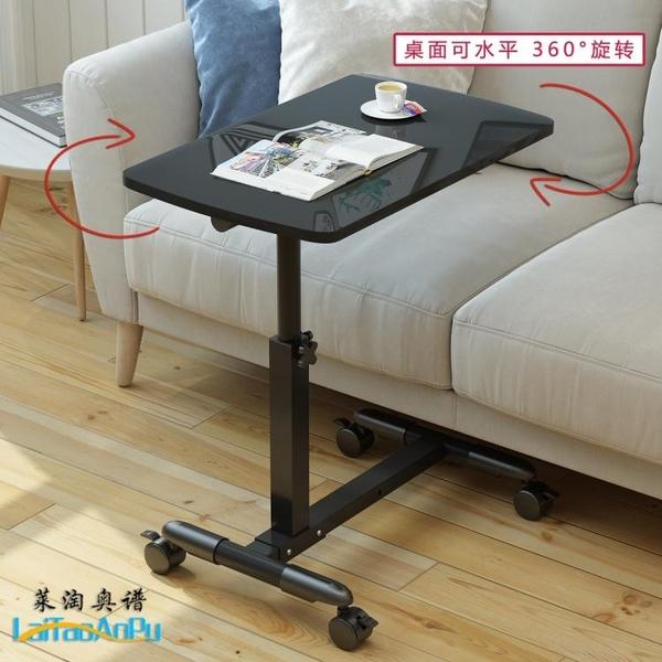 電腦桌懶人桌臺式家用床上書桌簡約小桌子簡易折疊桌可移動床邊桌 小山好物