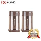 尚朋堂 超真空燜燒杯SV-ECE50-2入組
