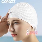 泳帽 女長髮泡泡防滑游泳帽成人大號時尚防水護耳硅膠不勒頭 6色