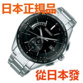 免運費 日本正規貨 SEIKO BRIGHTZ  Flight expert 太陽能無線電鐘 男士手錶 SAGA233