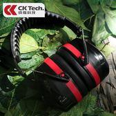 隔音耳罩防噪音防干擾專業降噪耳罩睡眠睡覺靜音消音耳機工業防護      智能生活館