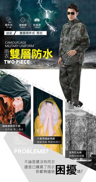 風雨衣兩件式【雙層防水 獨家雙帽沿 颱風不怕】 兩件式雨衣 機車雨衣 單車 騎車 外送 釣魚