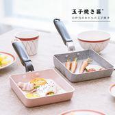 新年89折厚蛋燒玉子燒鍋 日式不沾雞蛋捲方形煎鍋平底鍋電磁爐通用  小巨蛋之家