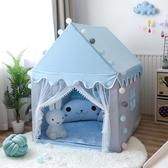 遊戲帳篷兒童帳篷室內公主女孩睡覺夢幻城堡家用寶寶游戲屋小房子分床【快速出貨八折下殺】