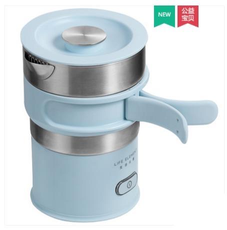 電熱水壺生活元素折疊水壺旅行壓縮迷你家用電水杯燒熱煮水神器旅游便攜式  LX 夏季上新