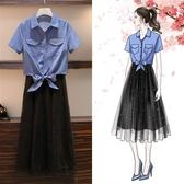 折后價不退換中大尺碼XL-5XL韓版洋裝二件式33539胖妹妹時尚套裝短袖襯衫吊帶裙顯瘦兩件套