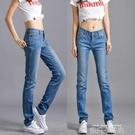 2020夏季薄款小直筒牛仔褲女寬鬆加長高腰大碼彈力胖MM直筒褲長褲 依凡卡時尚