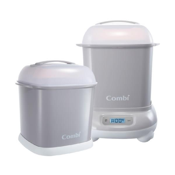 【新品】康貝 Combi Pro高效消毒烘乾鍋(新款)+奶瓶保管箱 /消毒鍋 寧靜灰