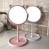雙面旋轉化妝鏡貓耳朵鏡子公主鏡吊飾飾品收納盒梳妝鏡補妝鏡桌面✭慢思行✭【Z042 】