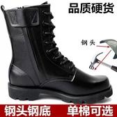 軍靴男特種兵作戰靴馬丁靴男靴子軍鞋軍靴高幫男靴子保安 KV4057 【野之旅】