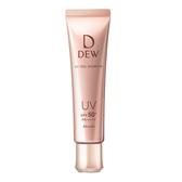 KANEBO DEW水潤UV防護美容液