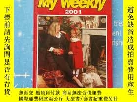 二手書博民逛書店THE罕見BEST OF MY WEEKLY 2001【精裝本】