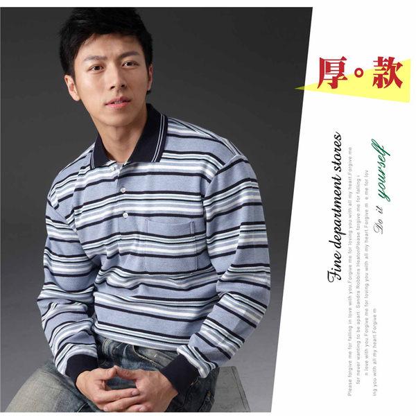 【大盤大】(P15512)男 橫條紋POLO衫 長袖休閒衫 加厚 口袋 有領口袋衫 保暖 發熱衣 有加大尺碼