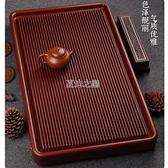 木茶盤2-4人聚家用整塊茶海現代簡約加厚茶具小型迷你茶臺 快速出貨