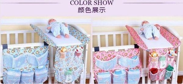 嬰兒尿布臺寶寶護理臺可折疊整理臺多功能