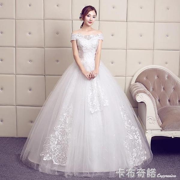 一字肩主婚紗禮服新款女新娘結婚齊地大碼氣質簡約孕婦長拖尾