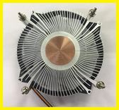 店長推薦 超薄115X溫控一體機銅心CPU散熱器HTPC/itx迷你小機箱散熱風扇