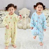 0-1-2-3周歲4嬰幼兒童寶寶睡衣秋冬款男童女童法蘭絨冬季連體睡衣  可然精品鞋櫃