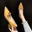 尖頭單鞋女2020春季時尚尖頭百搭粗跟兩穿仙女風高跟鞋 XN9983【東京潮流】