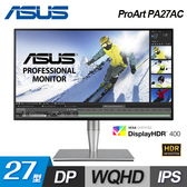 【ASUS 華碩】ProArt PA27AC 27型 HDR專業顯示器 【贈飲料杯套】